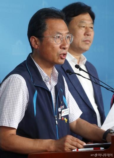 [사진]국회 기자회견하는 김명환 위원장
