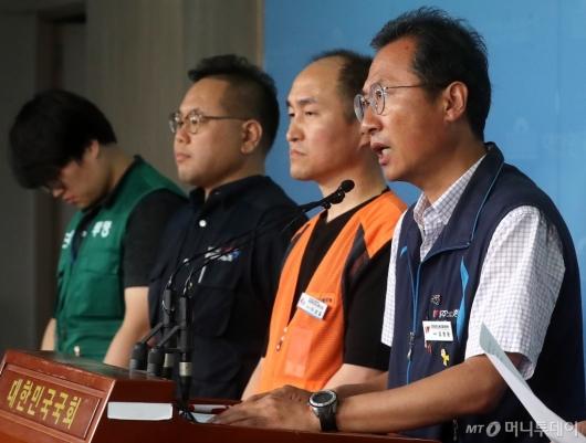[사진]국회 찾아 기자회견하는 민주노총