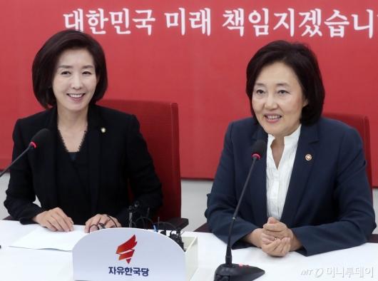 [사진]면담하는 나경원-박영선