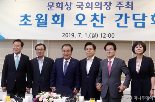 [사진]여야5당대표 참석한 초월회