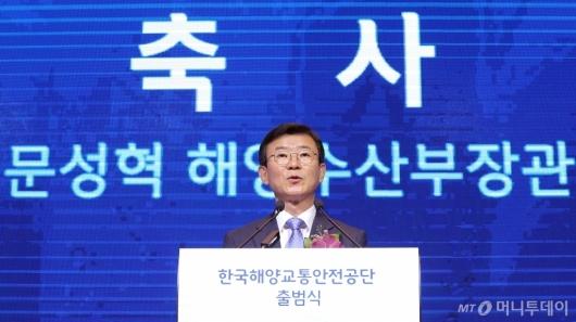 [사진]축사하는 문성혁 장관
