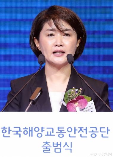 [사진]환영사 하는 이연승 한국해양교통안전공단 이사장