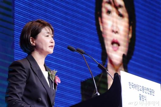 [사진]이연승 이사장 '한국해양교통안전공단 출범식 환영사'