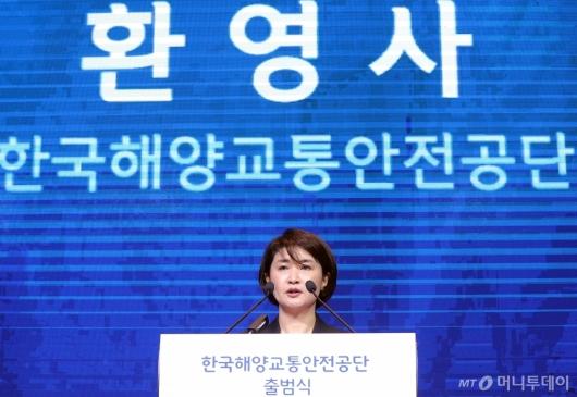 [사진]한국해양교통안전공단 이연승 이사장 환영사