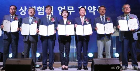 [사진]한국해양교통안전공단 상생협력 업무 협약식
