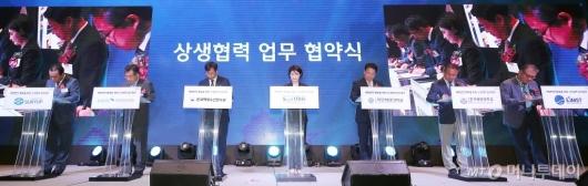 [사진]'한국해양교통안전공단 업무 협약식'