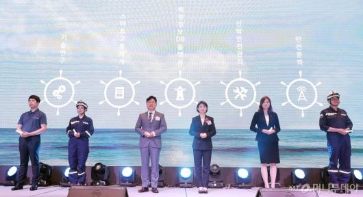 [사진]한국해양교통안전공단 '비전 및 CI 선포식'