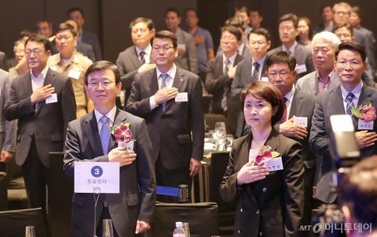 [사진]'한국해양교통안전공단 출범식'