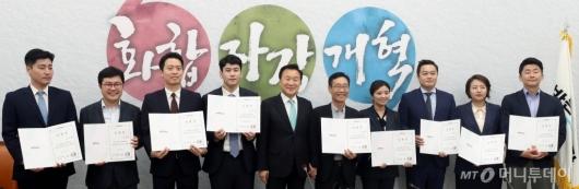 [사진]바른미래당 혁신위원회 임명장 수여식