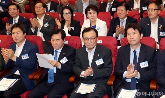 [사진]더불어민주당, 제1차 중앙위원회