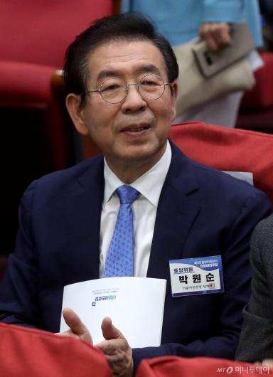 [사진]중앙위원회 참석한 박원순 시장