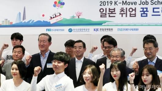 [사진]파이팅 외치는 허창수-김윤 회장