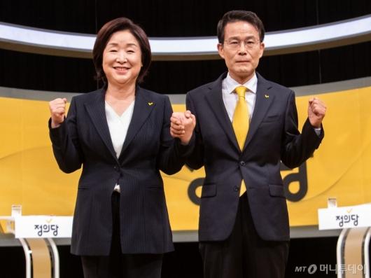 [사진]손잡은 정의당 당대표 후보들