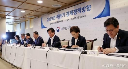 [사진]경제 정책 고심하는 관계부처 장관들