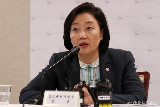 [사진]질문에 답하는 박영선 장관