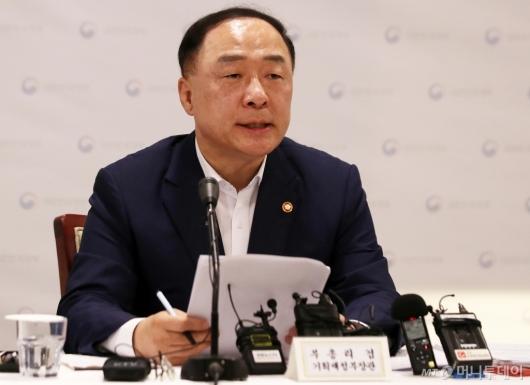 [사진]홍남기 부총리 '하반기 경제정책 방향은?'
