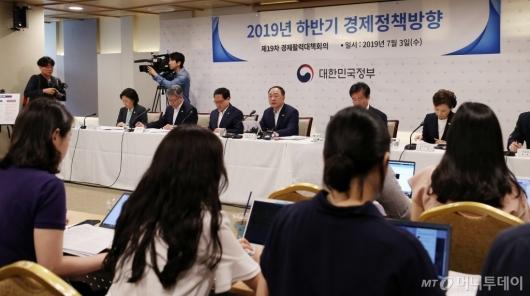 [사진]'2019 하반기 경제정책 방향 브리핑'