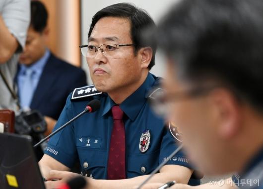 [사진]이용표 신임 서울지방경찰청장, 전국 지휘부회의 참석