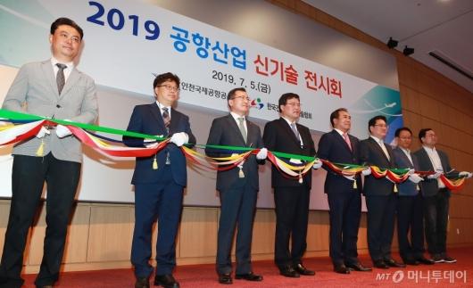 [사진]인천공항공사 '2019 공항산업 신기술 전시회' 개최