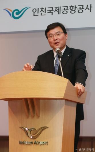 [사진]환영사하는 구본환 인천국제공항공사 사장