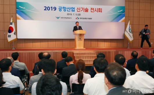 [사진]인천공항공사, 2019 공항산업 신기술 전시회 개최