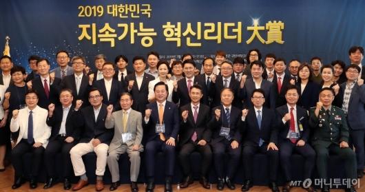[사진]2019 대한민국 지속가능 혁신리더 대상