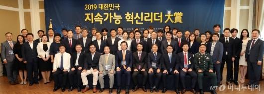 [사진]2019 대한민국 지속가능 혁신리더 대상 시상식