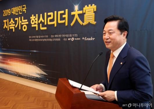 [사진]대회사 전하는 김두관 의원
