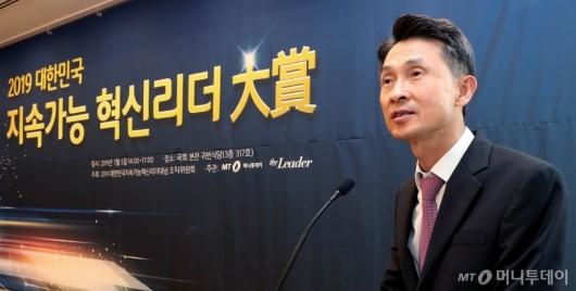 [사진]인사말 전하는 박종면 대표