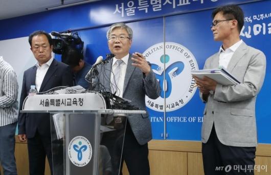 [사진]서울 자사고 재지정 평가 발표하는 박건호 교육정책국장