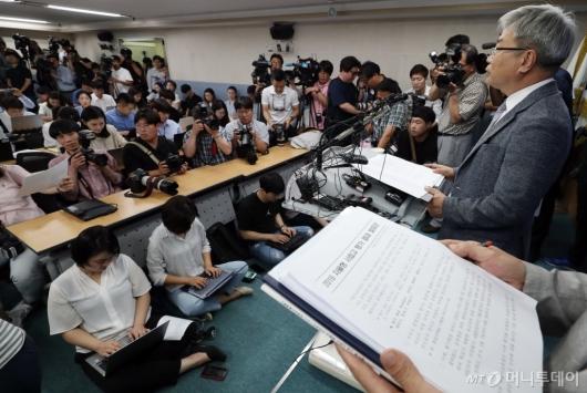 [사진]서울시교육청, 자사고 재지정 평가 결과 발표