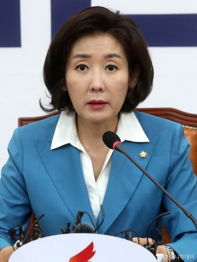 [사진]연석회의 발언하는 나경원 원내대표