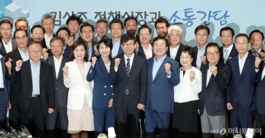 [사진]중소기업중앙회 찾은 김상조 정책실장