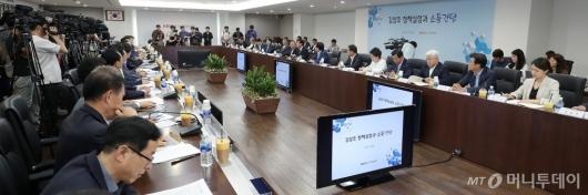 [사진]'김상조 정책실장과 소통 간담회'