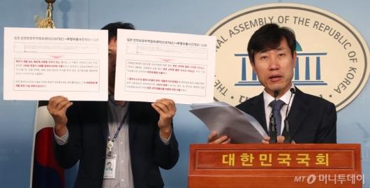 [사진]일본의 북한 밀반출 전략물자 관련 기자회견