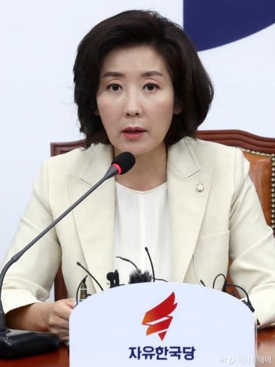 [사진]최고위원회의 발언하는 나경원 원내대표