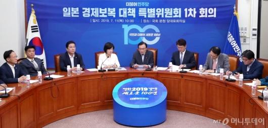 [사진]일본경제보복대책특위 첫 회의