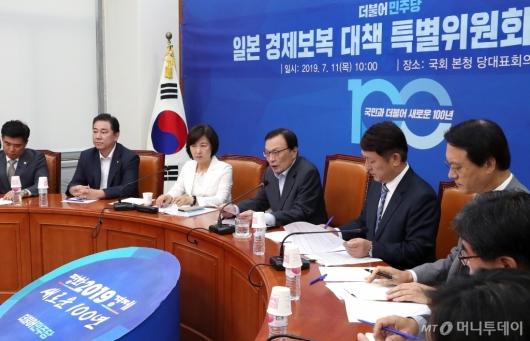 [사진]일본경제보복대책특별위원회 첫 회의