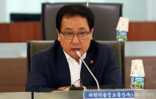 [사진]유영민 장관 '제4차 신기술·서비스 심의위원회' 참석