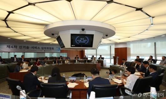 [사진]제4차 신기술·서비스 심의위원회