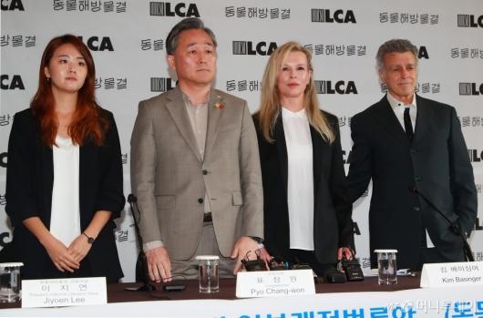 [사진]동물보호법 일부개정안 통과 촉구 기자회견
