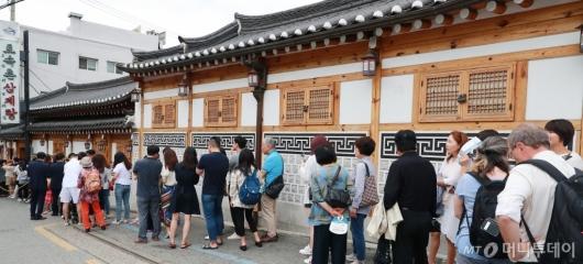 [사진]문전성시 이룬 삼계탕집