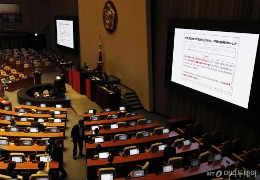 [사진]일본 안전보장무역정보센터 부정수출사건에 관한 대정부질문