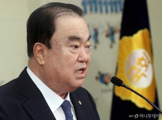 [사진]문희상 국회의장 취임1주년