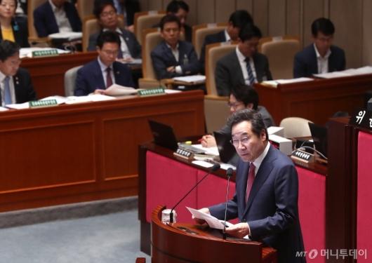 [사진]이낙연 총리 예결위 인사말
