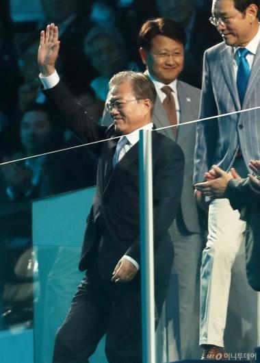 [사진]2019 광주 세계수영선수권대회 참석한 문재인