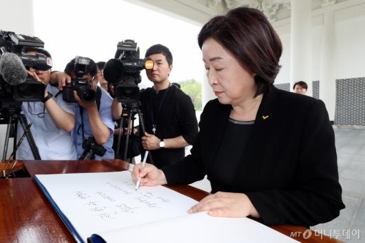 [사진]방명록 작성하는 심상정 정의당 신임 대표