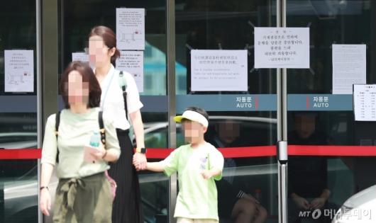 [사진]남산 케이블카 운행 중단...발길 돌리는 시민들