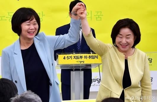 [사진]손잡은 심상정-이정미