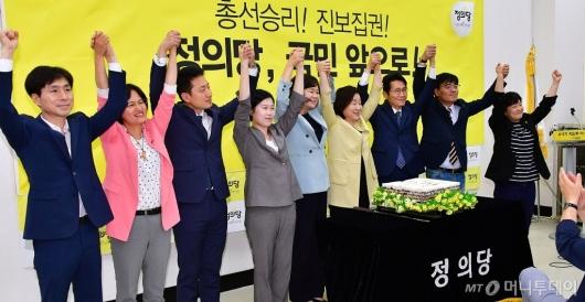 [사진]총선승리 다짐하는 정의당